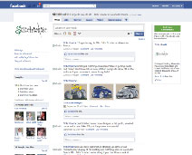 Stitchtastic Facebook Page